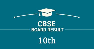 cbsc 10th result 2017